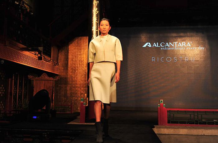 Alcantara: Can you imagine?