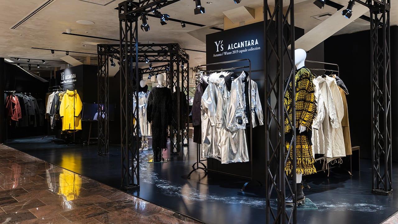 y-s-e-alcantara-limited-pop-store-01 -