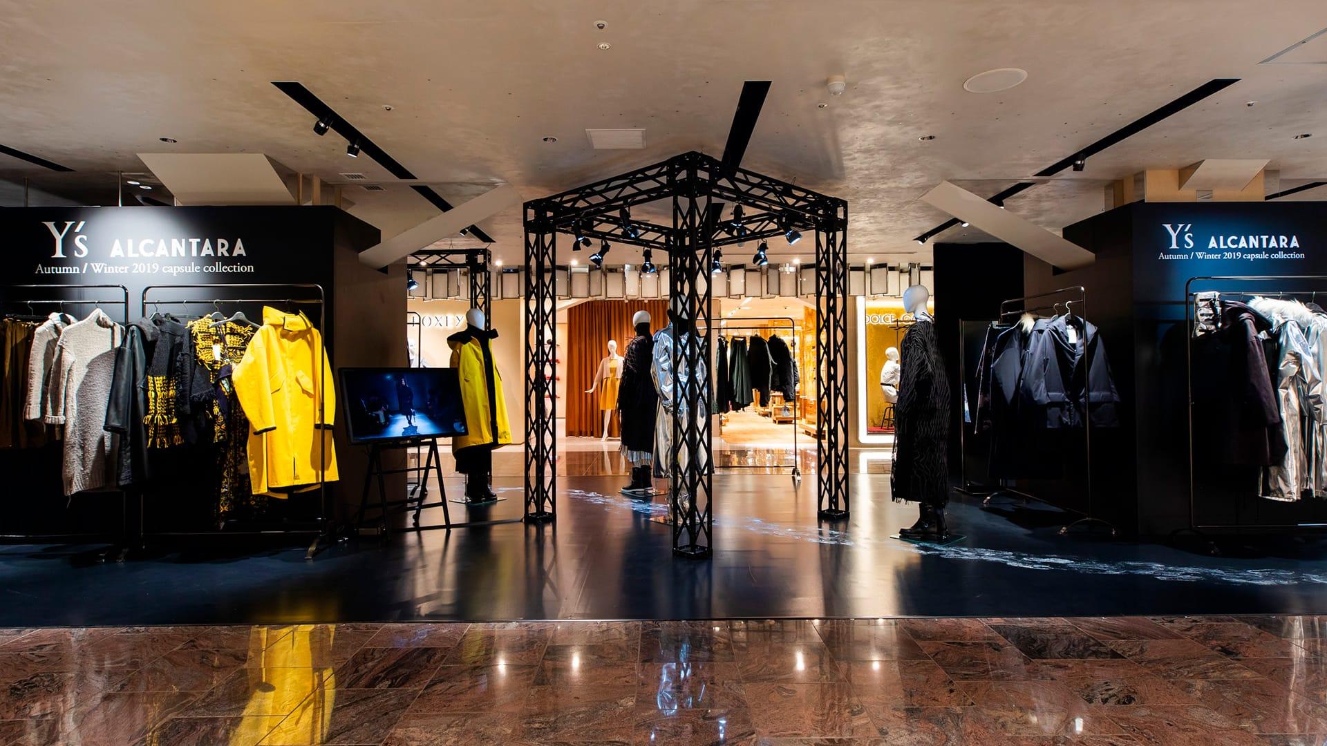 y-s-e-alcantara-limited-pop-store-03 -