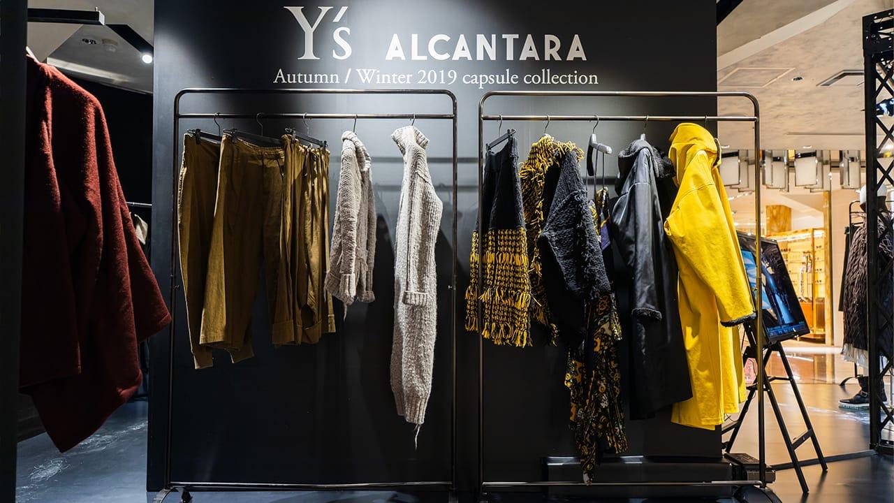 y-s-e-alcantara-limited-pop-store-07 -