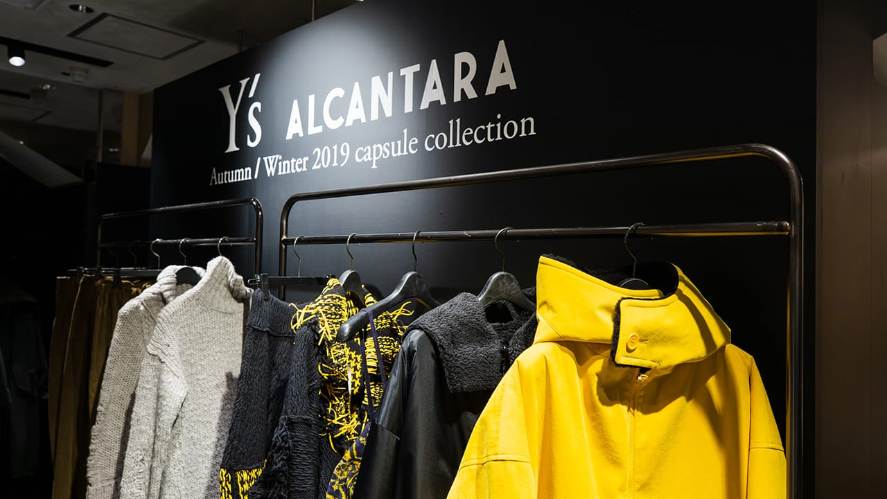 y-s-e-alcantara-limited-pop-store-08 -