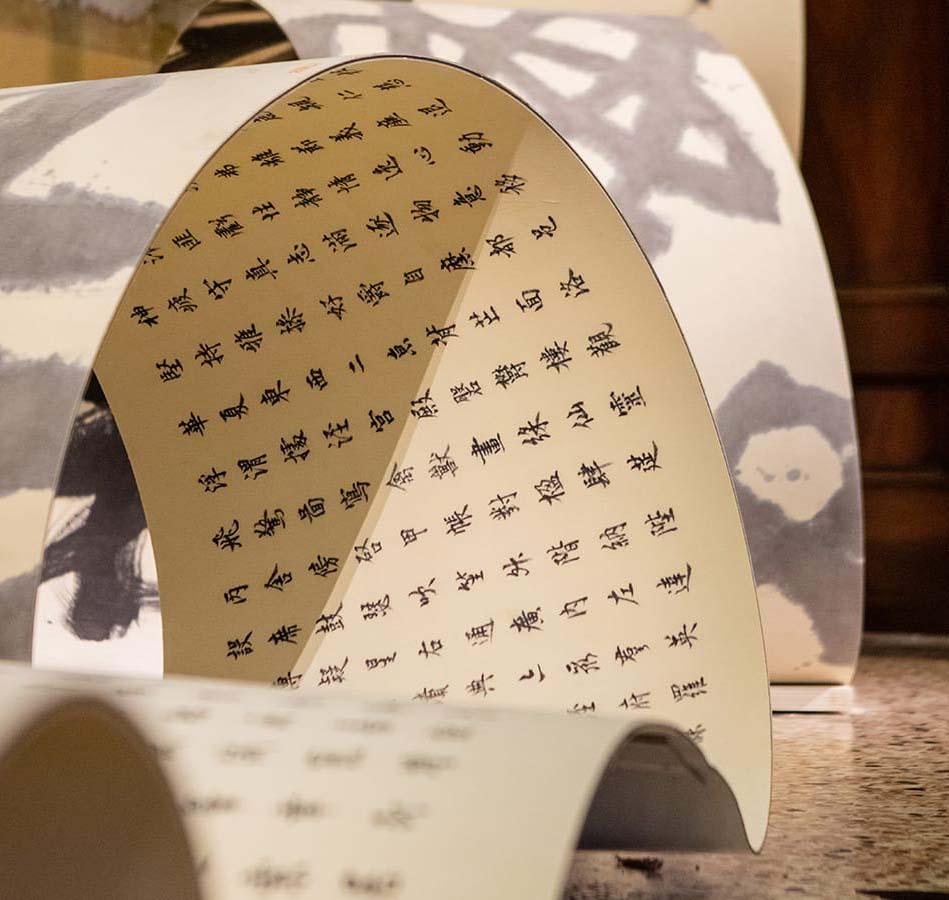 alcantara-segni-simboli-manoscritti-qu-lei-lei-thumb -