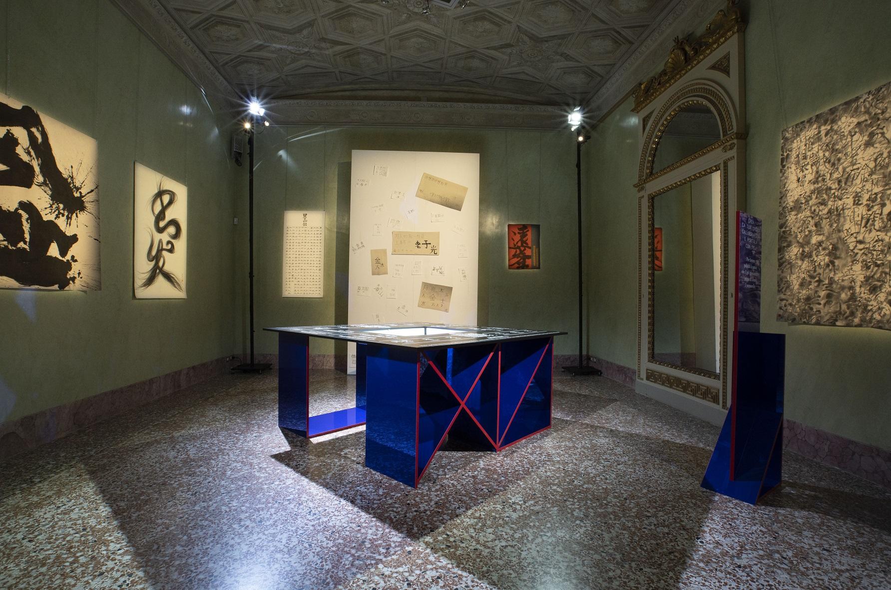 ALCANTARA_OUTOFTHEBLUE_collective_room -